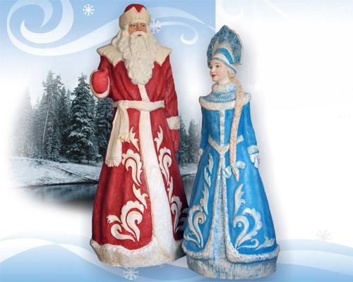 Парковая скульптура Дед Мороз и Снегурочка