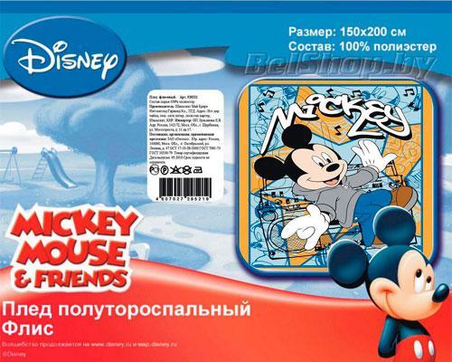 """Детский плед флисовый """"Микки Маус Музыка"""" Дисней (Disney) 150х200"""