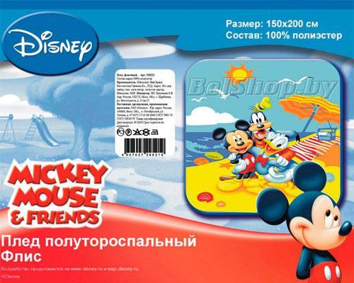 """Детский плед флисовый """"Микки Маус на пляже"""" Дисней (Disney) 150х200"""