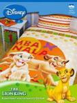 """Детское постельное белье полутороспальное """"Король лев"""" Дисней (Disney, садик)"""